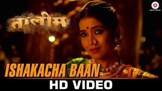 Download Video Ishakacha Baan - Taleem | Ronkini Gupta, Swapnil Godbole |  Praful Karlekar MP3 3GP MP4