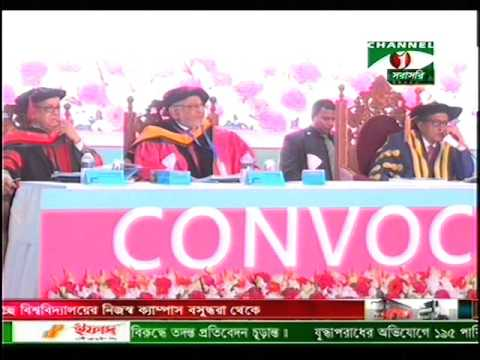North South University's 19th convocation speech