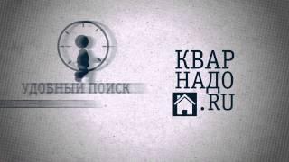 Аренда квартир и комнат без посредников. Kvarnado.ru(http://kvarnado.ru., 2014-04-29T09:09:59.000Z)