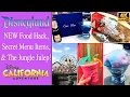 New Family Food Hack | New Secret Menu Items | New Jungle Julep!? The Disneyland Resort