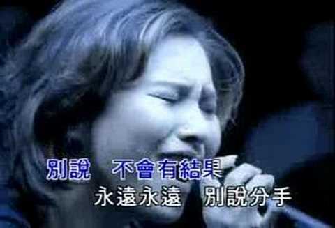 Shun zi - Hui Jia - Live karaoke