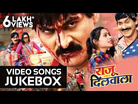 Raju Dilwala - राजू दिलवाला | Video Songs Jukebox | Chhattisgarhi Movie | Prakash Awasthi