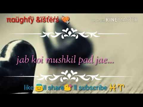 Humnava..ll female version ll lyrical video ll Hindi song sad song