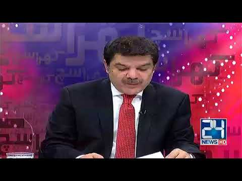 Corruption of Foreign Ministry revealed by Mubashir Luqman