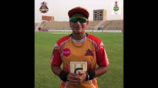 Captain Punjab Warriors Nida Dar | QGCM Women Cricket Tournament