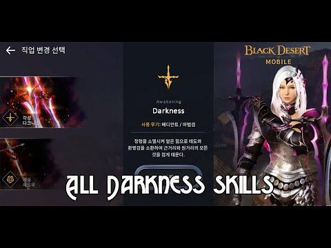 All Darkness Skills ( Dark Knight Awakening ) - Black Desert Mobile