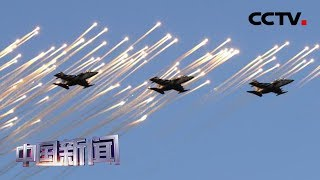 [中国新闻] 白俄罗斯举行独立日阅兵式 | CCTV中文国际