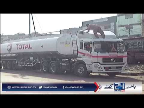 Oil Tankers Association observes countrywide strike