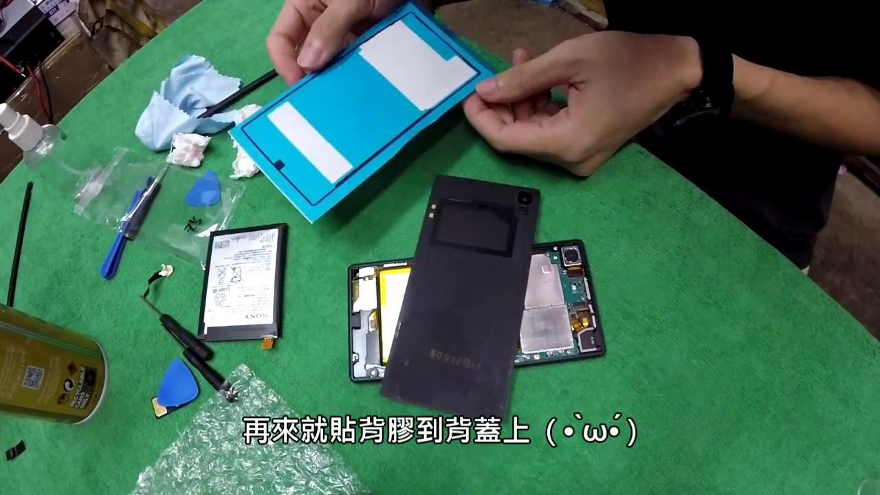 SONY Z5 DIY換電池 - YouTube