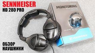 видео обзор наушников Sennheiser HD 280 Pro от Сотмаркета
