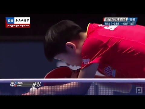 2017 Austrian Open (WS-QF) DOO Hoi Kem (HKG) Vs (CHN) SUN Yingsha [Full Match/Chinese|HD]