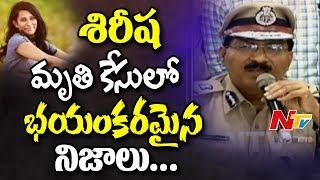 Police Reveal Shocking Facts about Sirisha Incident    Rajeev, Sravan    NTV
