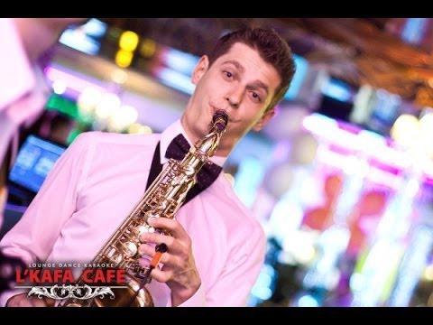Сексофонист на свадьбу