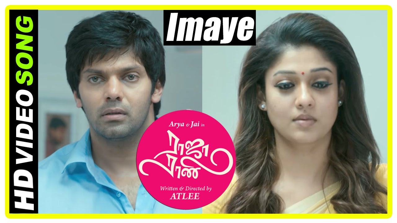 Download Raja Rani Tamil Movie | Climax Scene | Nayanthara and Arya unite | Atlee | End Credits