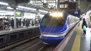 【ビクトリーはくと】HOT7000系 発車(回送)シーン(@大阪駅)