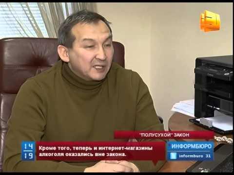 В Казахстане пополнился список мест, где  запрещено продавать алкоголь