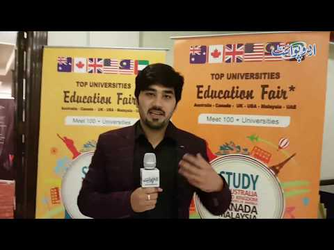 Australia UK or Malaysia What are the Better Institutes for Education in these Countries?