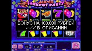 [Ищи Бонус В Описании ] Режим Казино Вулкан | Русские Игровые Автоматы Вулкан