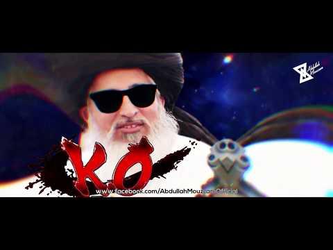 Khadim Rizvi [Trap Remix]