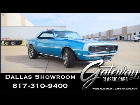 1968 Chevrolet Camaro For Sale Gateway Classic Cars Dallas #1160