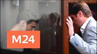 Смотреть видео Кокорин выступил с открытым письмом, в котором признал все ошибки - Москва 24 онлайн