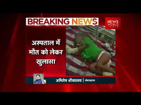 Gorakhpur Tragedy: Lack Of Oxygen Responsible For Children's Death In BRD Hospital, Report