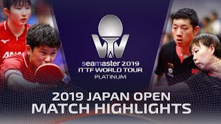 Tomokazu Harimoto/Hina Hayata vs Xu Xin/Zhu Yuling | 2019 ITTF Japan Open Highlights (Final)