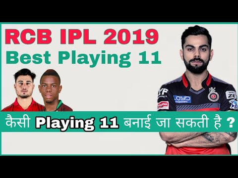 RCB Best Playing 11 of 24 Players squad for IPL 2019
