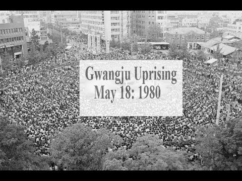 Gwangju Democratic Uprising May 18 1980। South Korea। HD। Must Watch