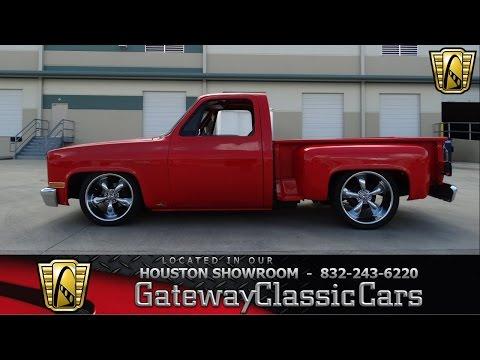 1982 Chevrolet C10 Gateway Classic Cars of Houston Stock 411 HOU