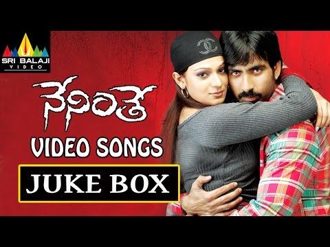 Neninthe Songs Jukebox | Video Songs Back To Back | Ravi Teja, Siya | Sri Balaji Video