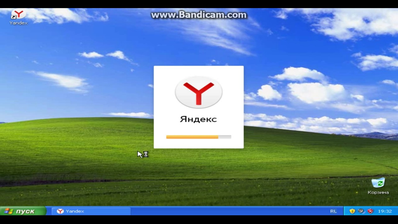 скачать самый быстрый браузер для Windows Xp