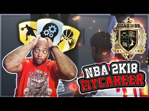 NBA 2K18 My Career Gameplay Ep. 6 REACTION! 200K VC Maxing Out Player To 85 Overall & 1st NBA Game
