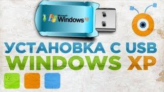 Как Установить Windows XP с USB Флешки(, 2012-10-07T09:02:02.000Z)