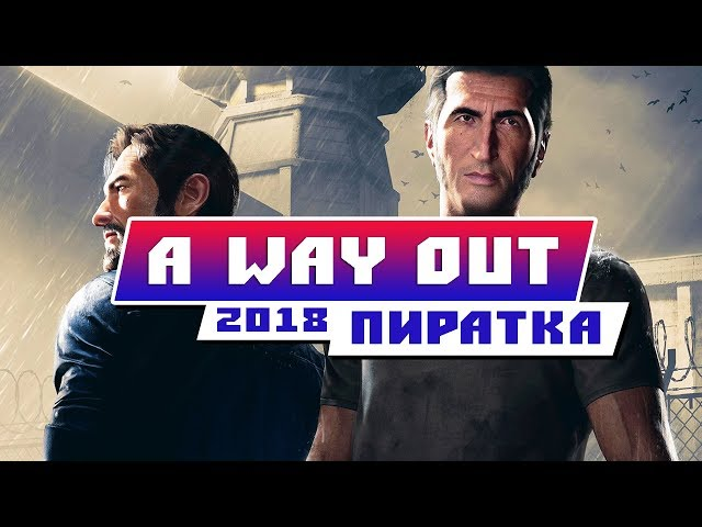 ??? ????????? ???????  | A WAY OUT |  ?????????