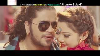Jhumke Bulaki By puskal sharma new song 2017/2073