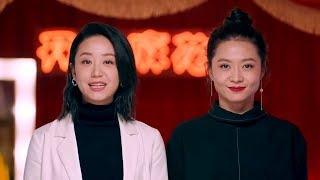 《欢乐喜剧人4》预告:女子组合来袭!第四季今晚开播!【东方卫视官方高清】