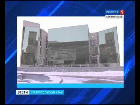 """Кинотеатр """"Экран"""" в центре Ставрополя поднимут из руин"""