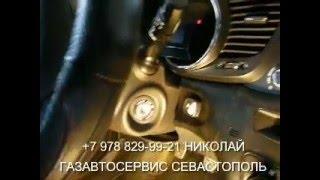 Vialle кнопка-переключатель ГБО-5 поколение установка в авто(Vialle кнопка-переключатель ГБО-5 поколение установка в салоне автомобиля. Сенсорная кнопка Vialle с уровнем..., 2016-01-10T17:55:18.000Z)