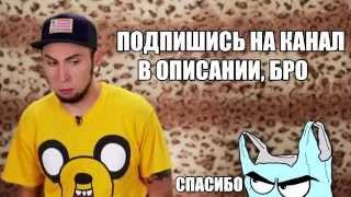 +100500-Ивангай(EeOneGuy)