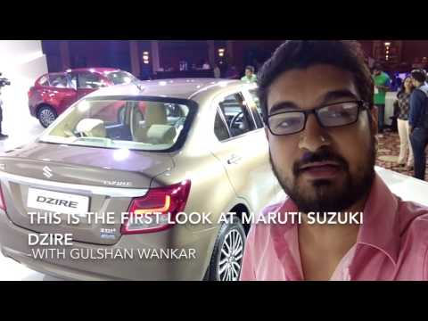 The new Maruti Suzuki Dzire is here