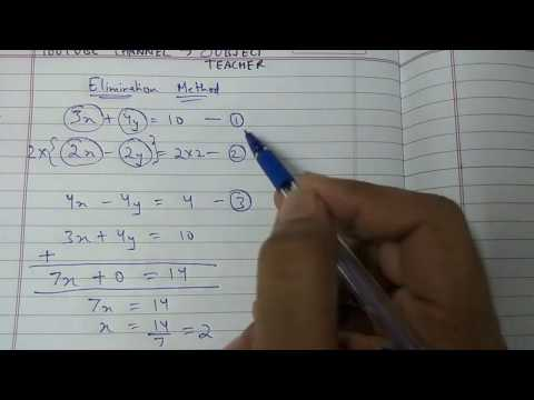 Elimination Method maths class 10 Chapter 3 linear equations