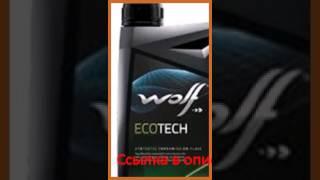 Wolf Ecotech 0W20 FE 1л