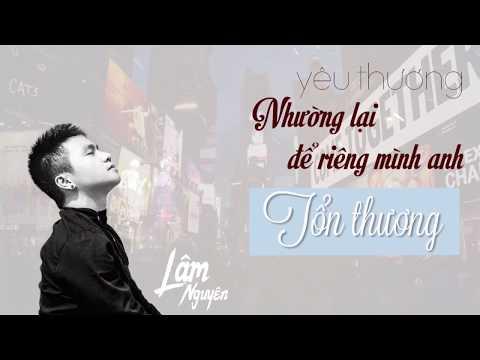 Lâm Nguyên -