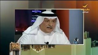 حديث الوزراء عن التحديات الاقتصادية التي تمر بها المملكة