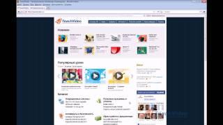 Как очистить кэш в Mozilla Firefox?