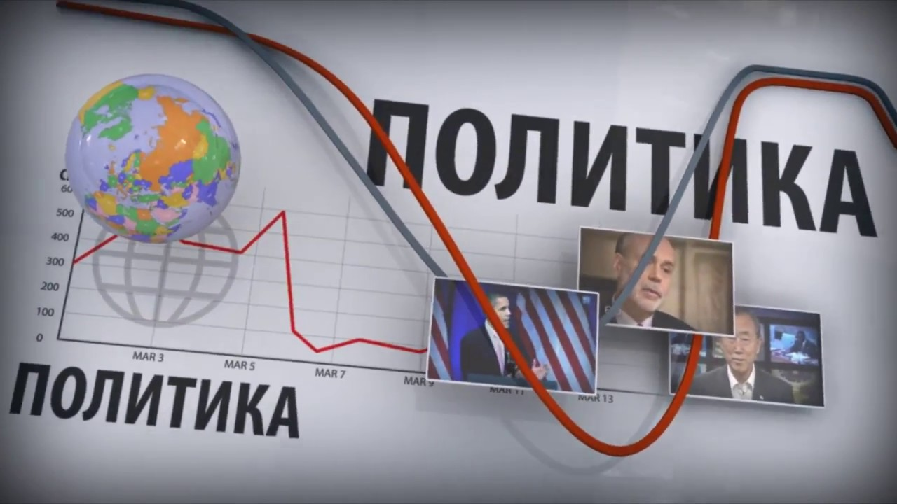 Российская экономика заслужила подарки к Новому году