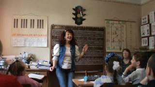 Мастер класс (открытый урок сольфеджио) 2 часть