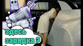 Электрокары будущего. Выставка электромобилей Токио Мотор Шоу 2019 — Видео о Японии от пан Гайджин
