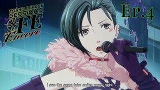 KOWASHITAI! Kiria TMS Concert! 🎶 Ep.4   Live Stream - Let's Play 【Tokyo Mirage Sessions ♯FE Encore】